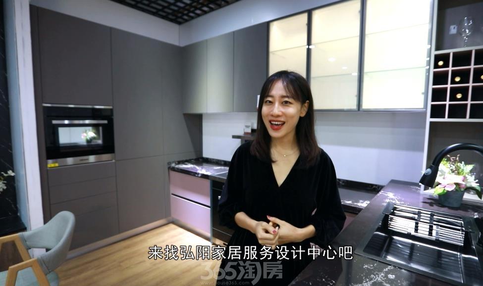 江宁的朋友看过来!弘阳悦禧苑设计服务中心开业啦!