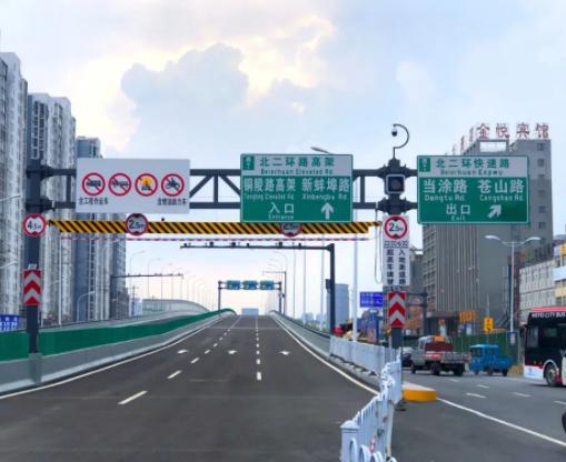 畅通北二环高架桥全线贯通