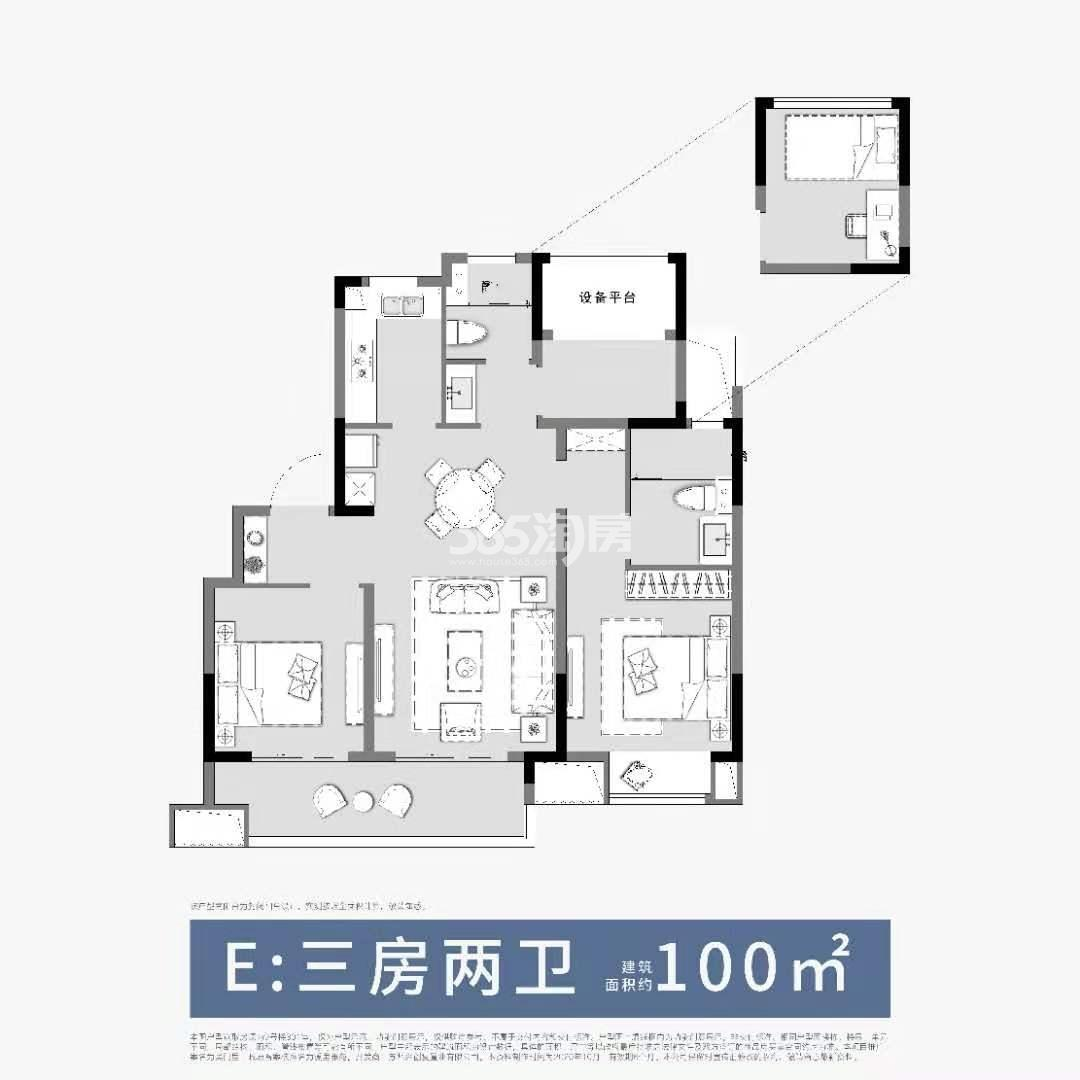 旭辉·吴门里100㎡户型图