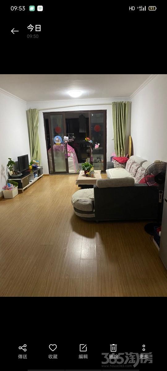 弘阳上院3室2厅1卫75.32平方米370万元