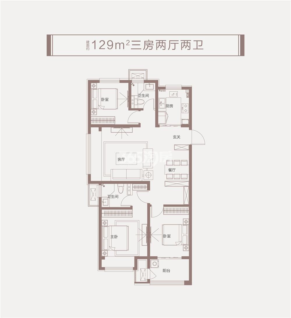 129㎡三室两厅两卫