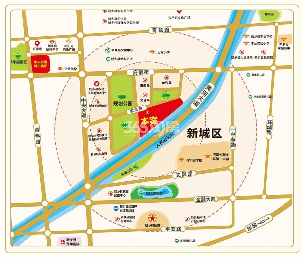 永竣·中央公馆交通图