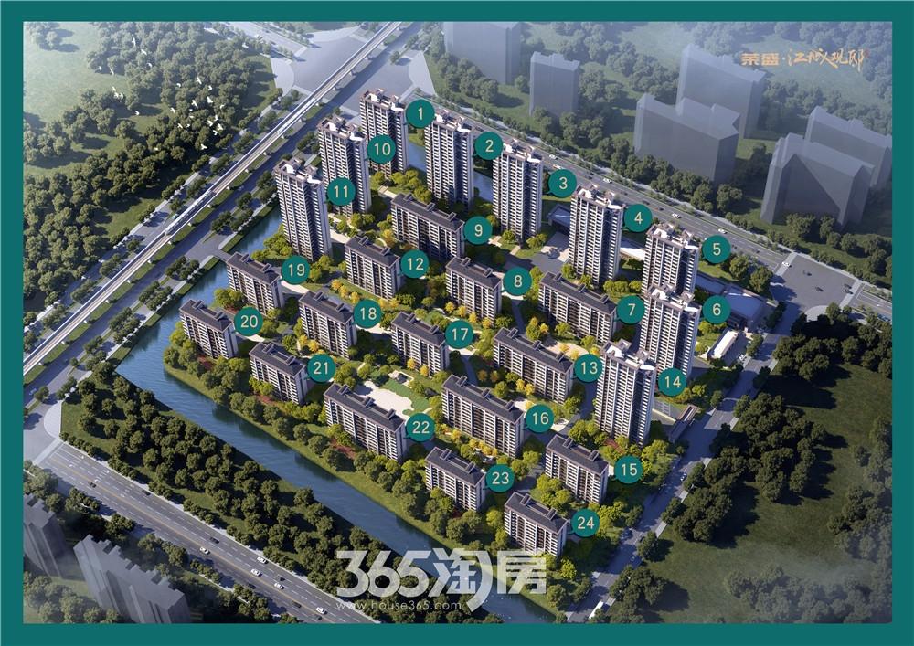 荣盛江城观邸