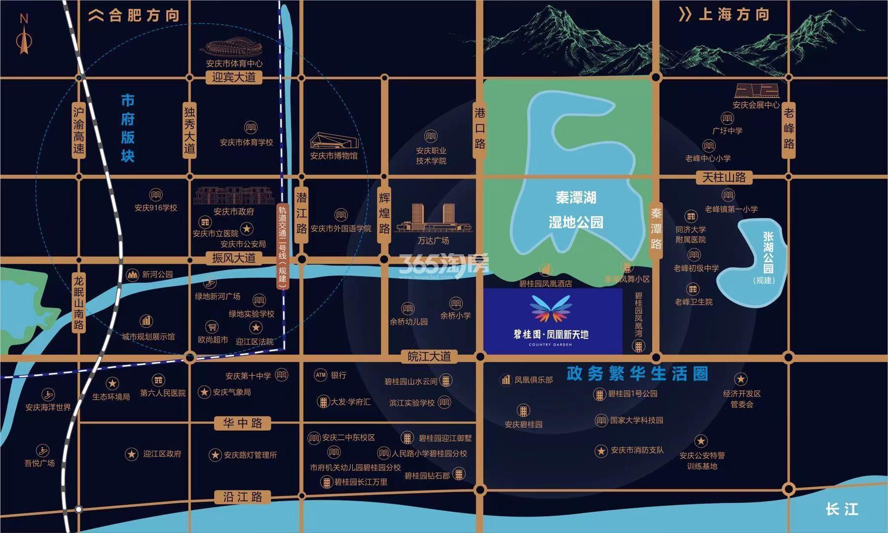 碧桂园凤凰新天地交通图