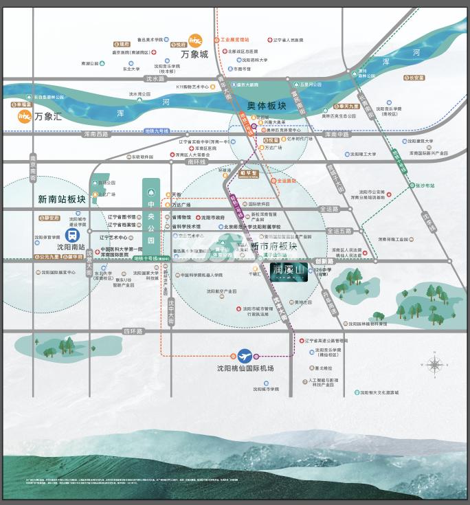 华润置地|润溪山交通图