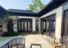 宝华山景区内 山水别墅 绿城品质 中式合院