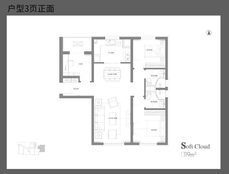 金融街·滨海融御户型图
