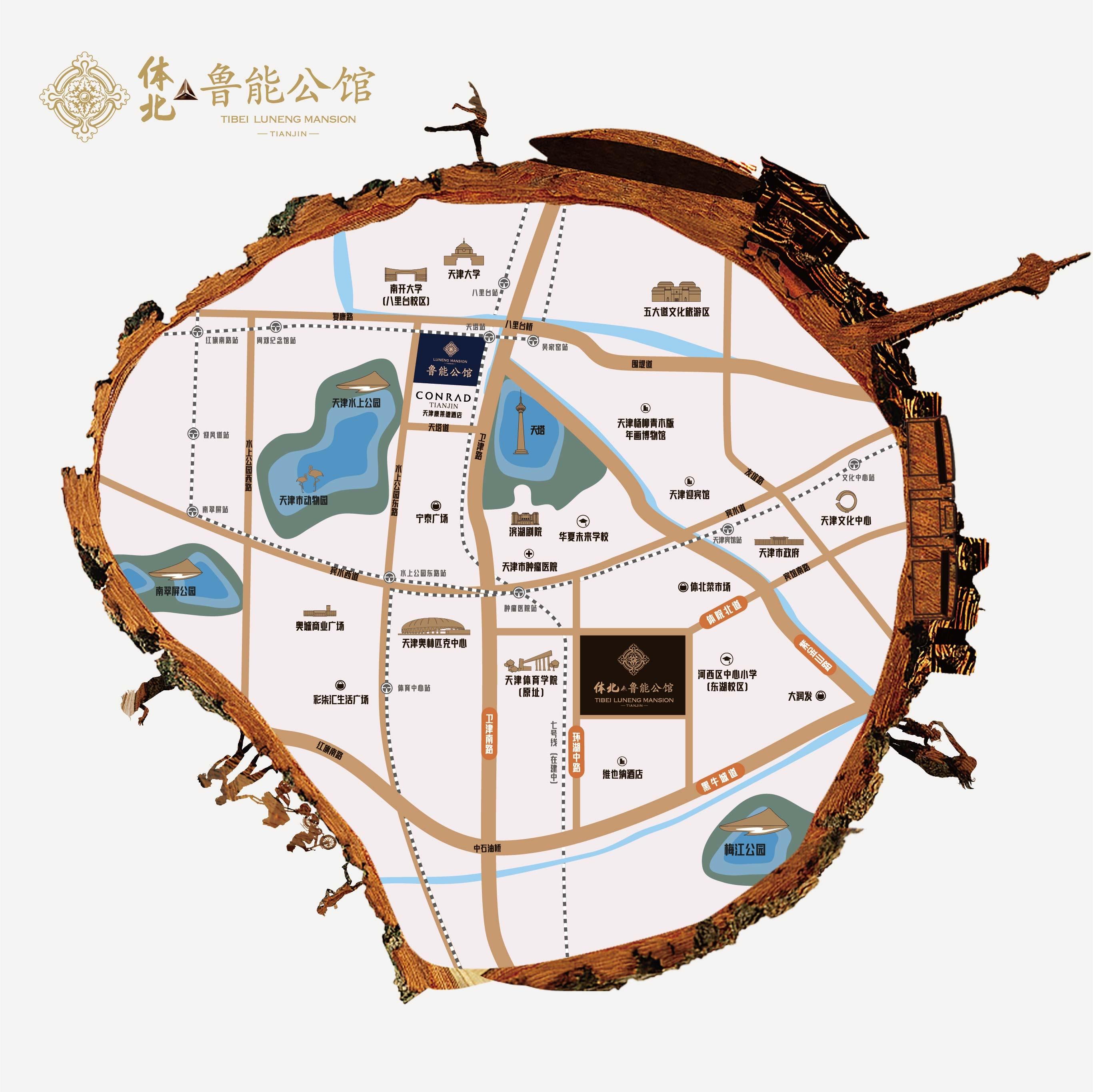 体北·鲁能公馆交通图