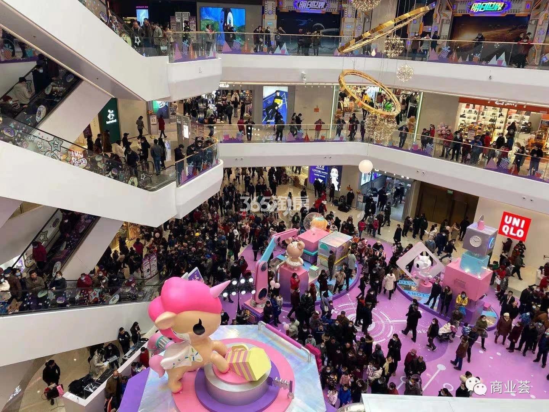 紫樾府周边商业配套——新尧金地广场(12.24)