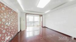 月桂都市花园电梯大3房 全明通透户型 满2年 有钥匙随时看房