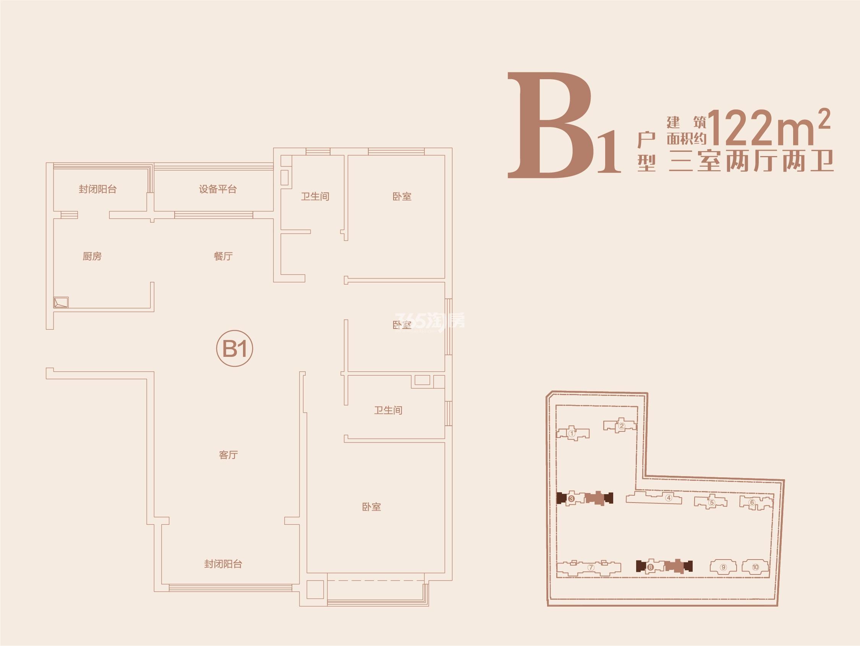 项目户型图B1