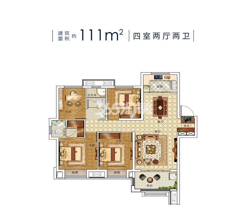 孔雀城时代北宸111㎡户型图