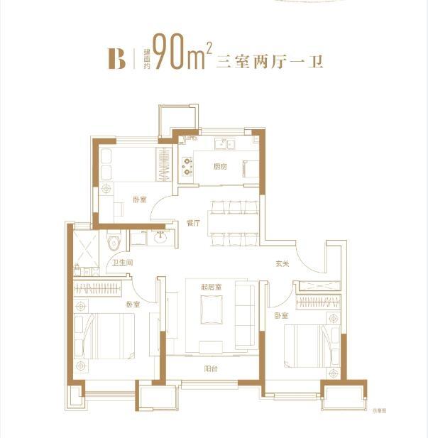 B户型90平米三室两厅一卫
