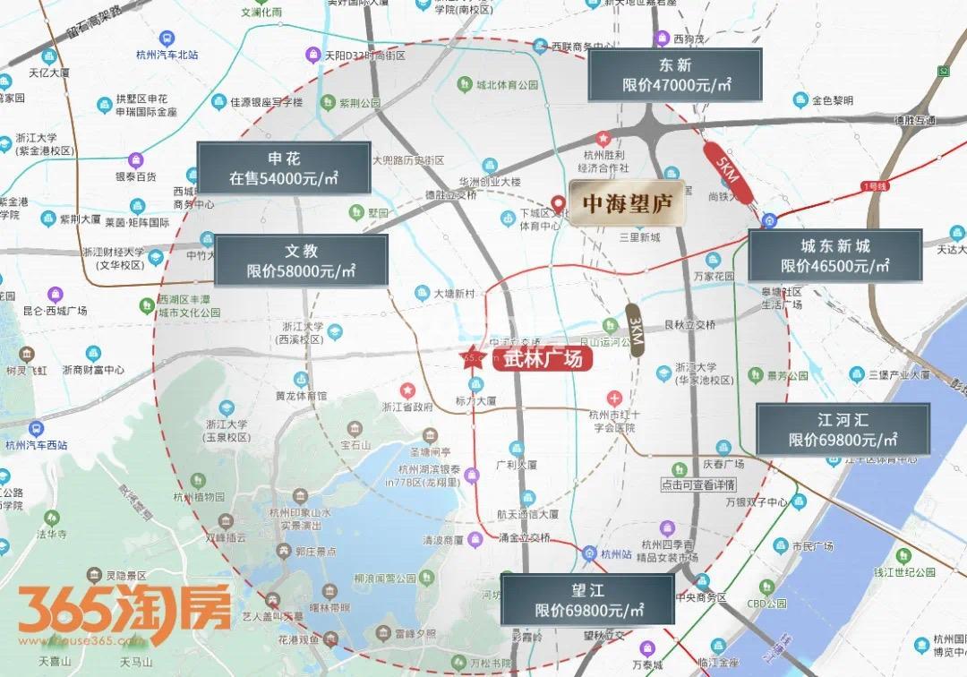 中海望庐交通图