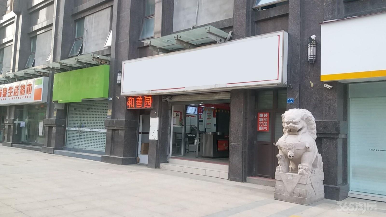 燕江新城江山苑120平沿街商铺出租可分租