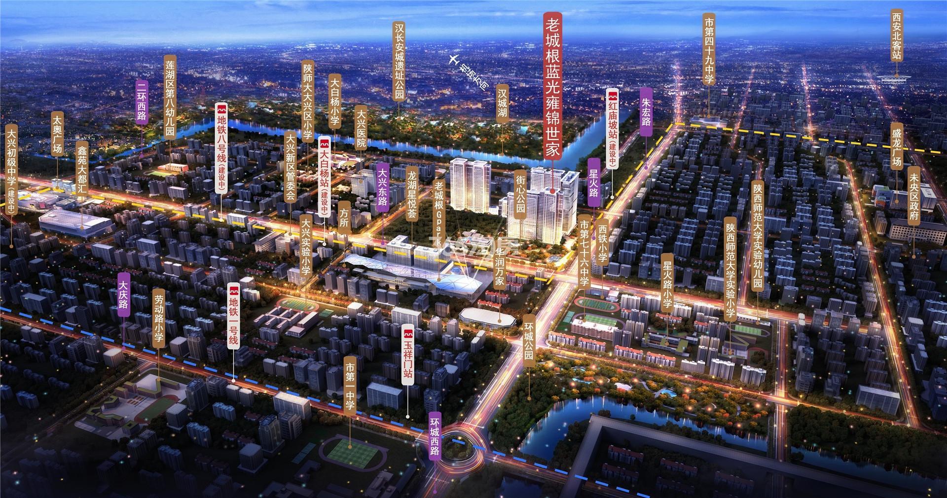 老城根·蓝光雍锦世家交通图