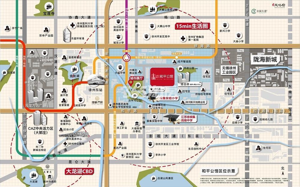和平公馆交通图