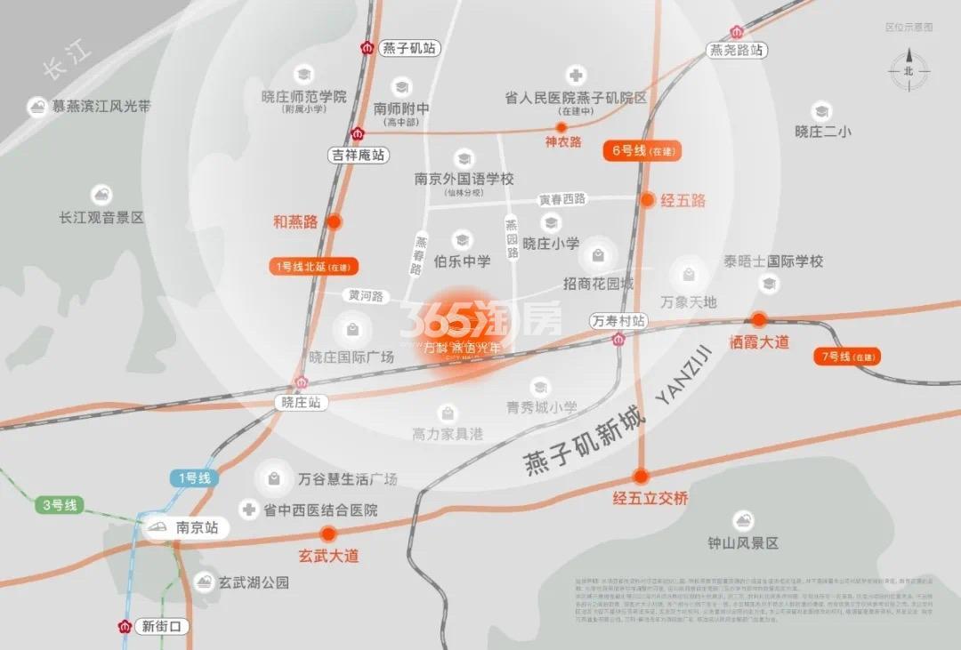 万科燕语光年交通图