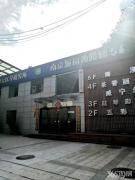 汉中路209号  商铺300平米简装整租