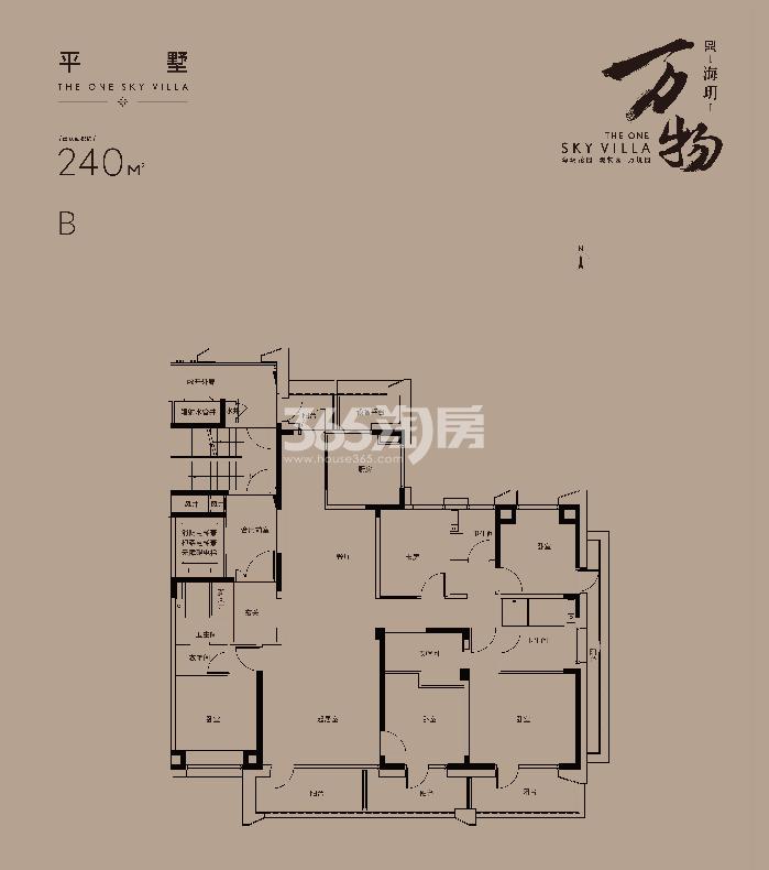 海玥花园平墅240㎡B户型图
