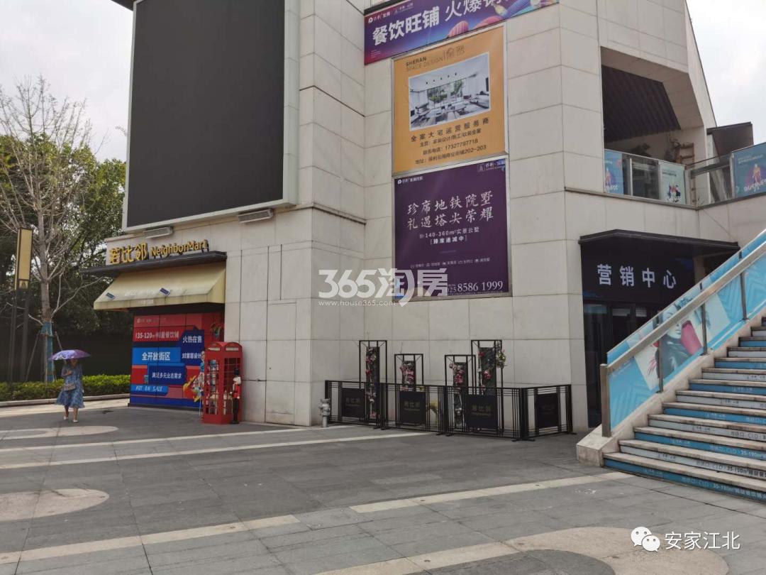 保利云禧社区商业实景图(9.25)