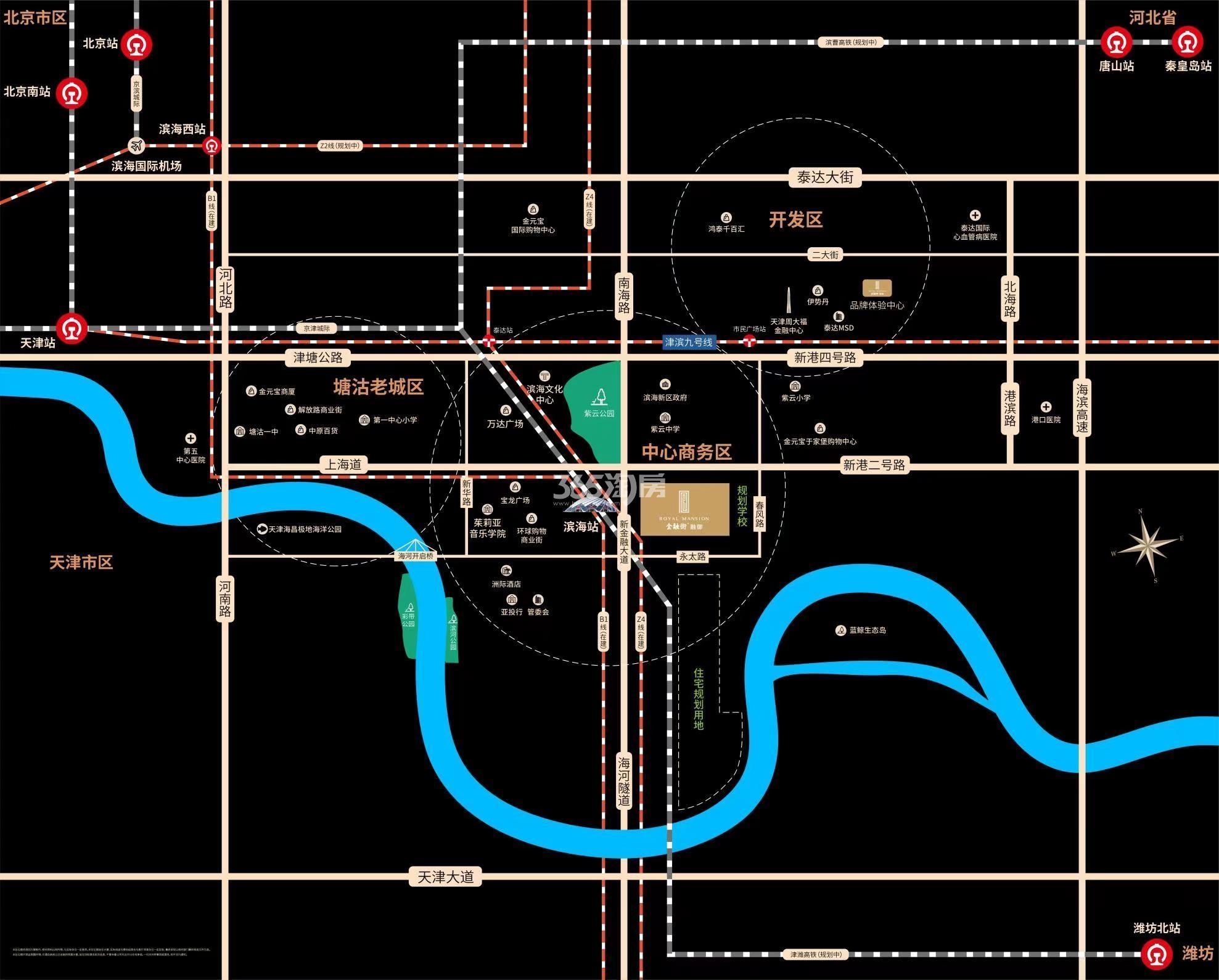 金融街·滨海融御交通图