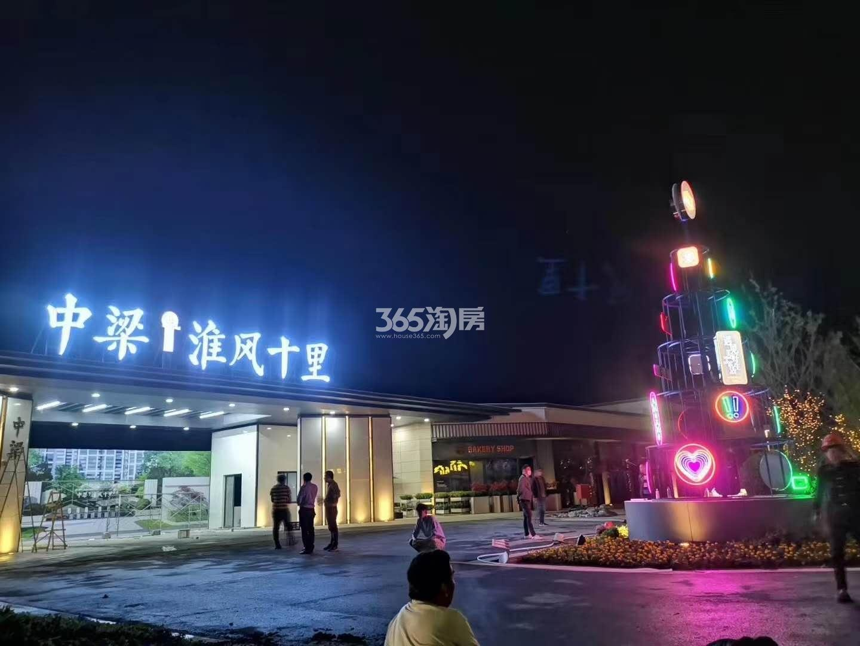 中梁淮风十里实景图