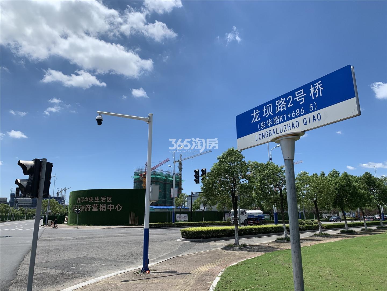 西江瑞府10号楼实景图(9.29)
