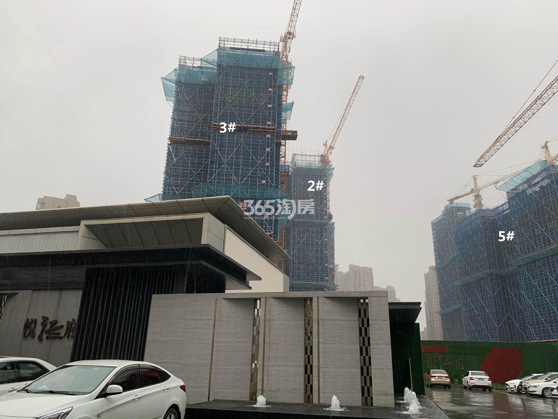 悦江府2、3、5号楼实景图(9.29)