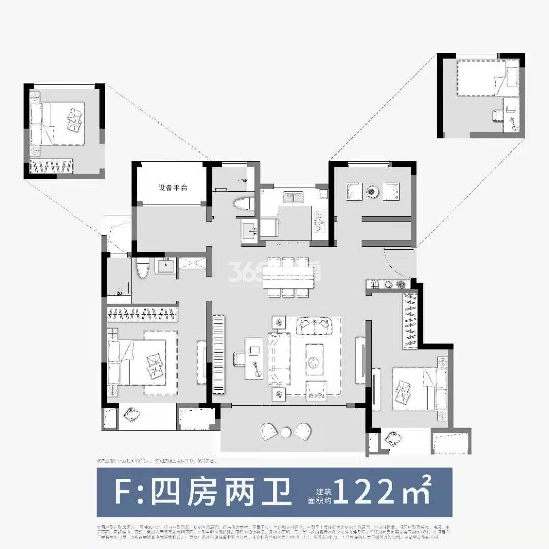 旭辉·吴门里122㎡户型