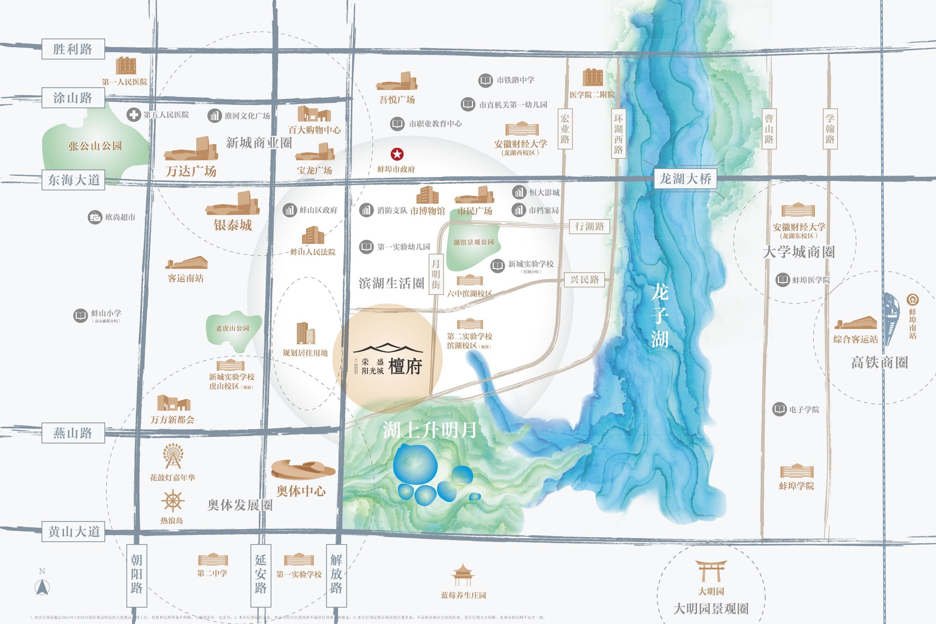 荣盛阳光城·檀府交通图