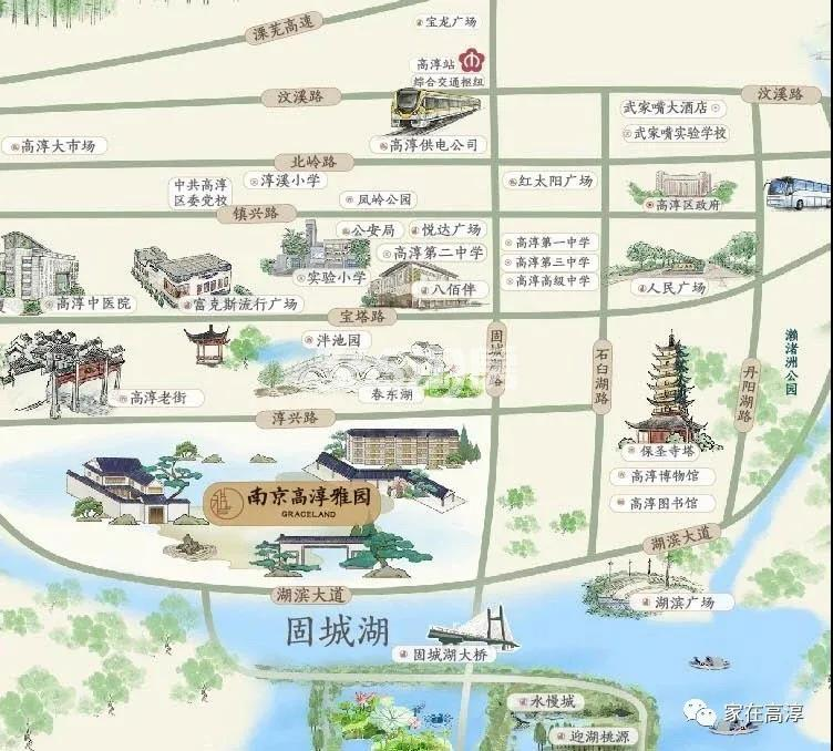 南京高淳雅园交通图