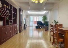 碧桂园凤凰城 4室2厅2卫 179平米