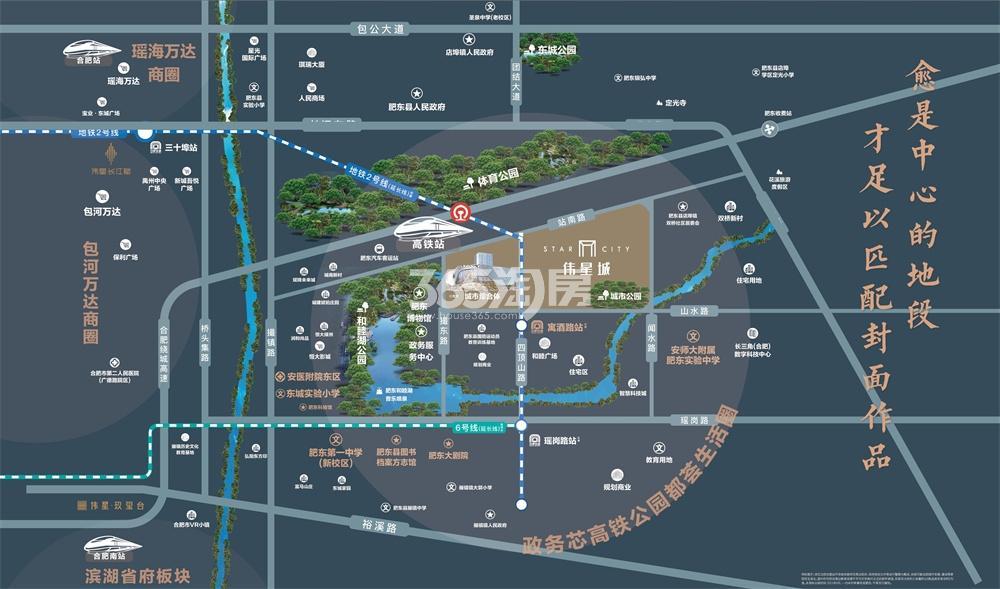 伟星城交通图