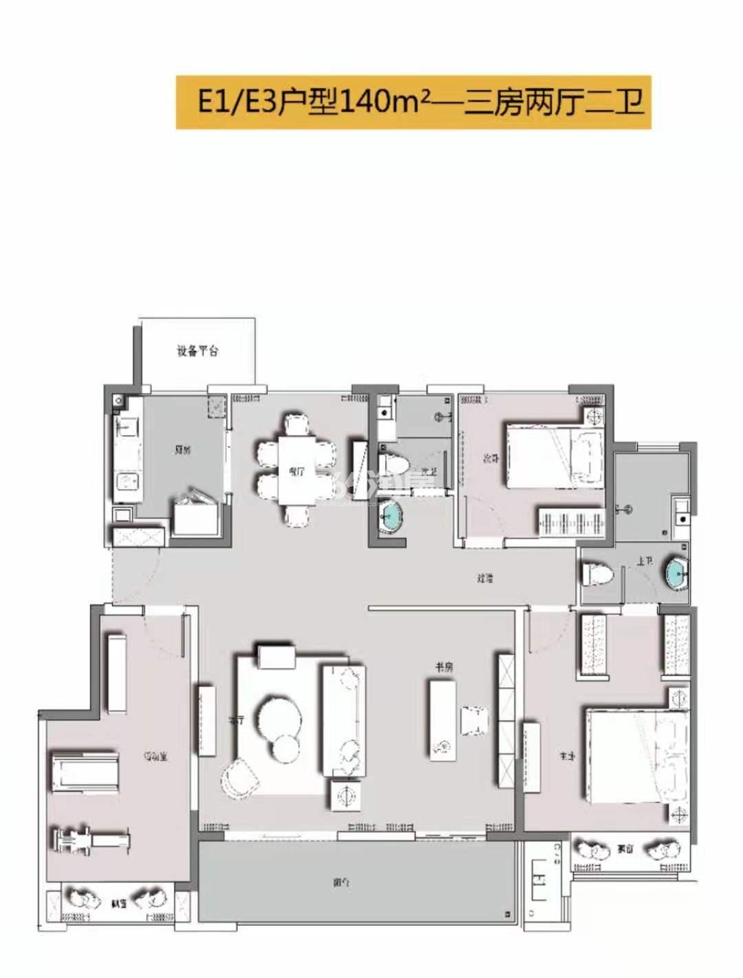 百郦华庭140平户型图