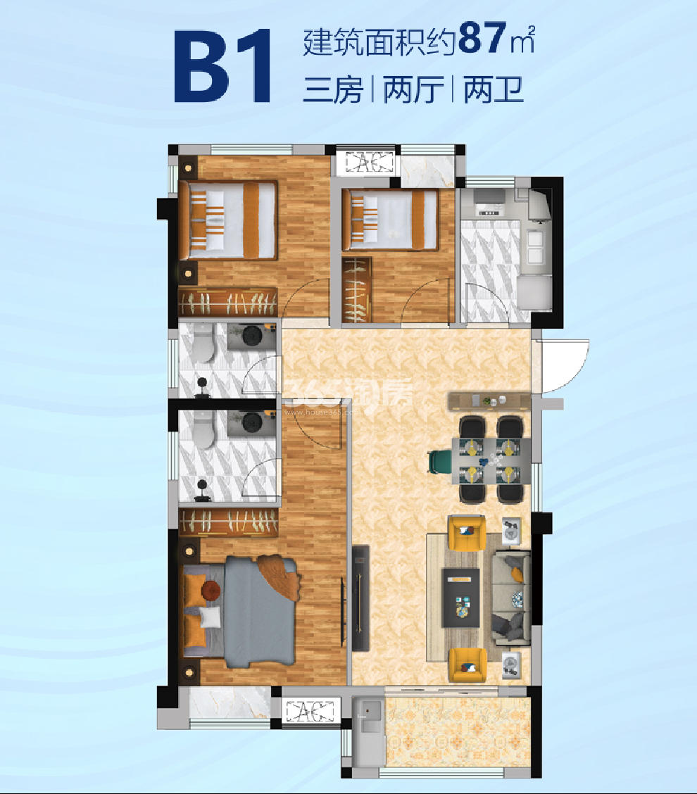 B1户型87㎡