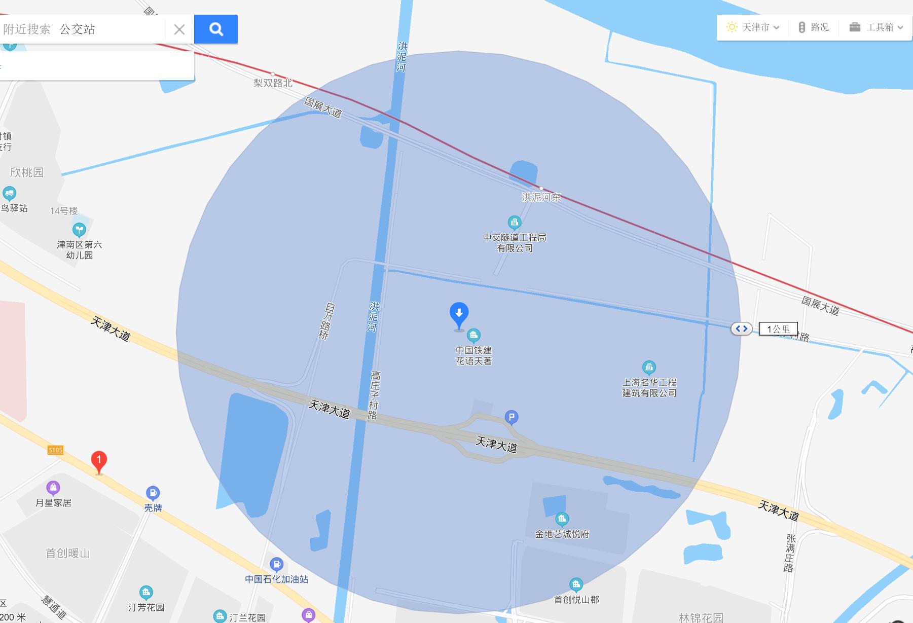 中建展望交通图