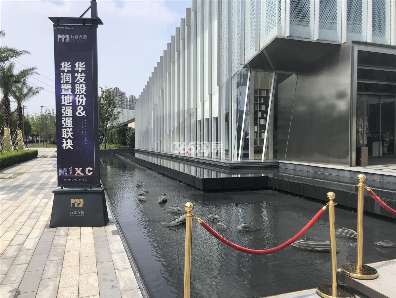 万象天地九悦售楼处实景图(10.19)