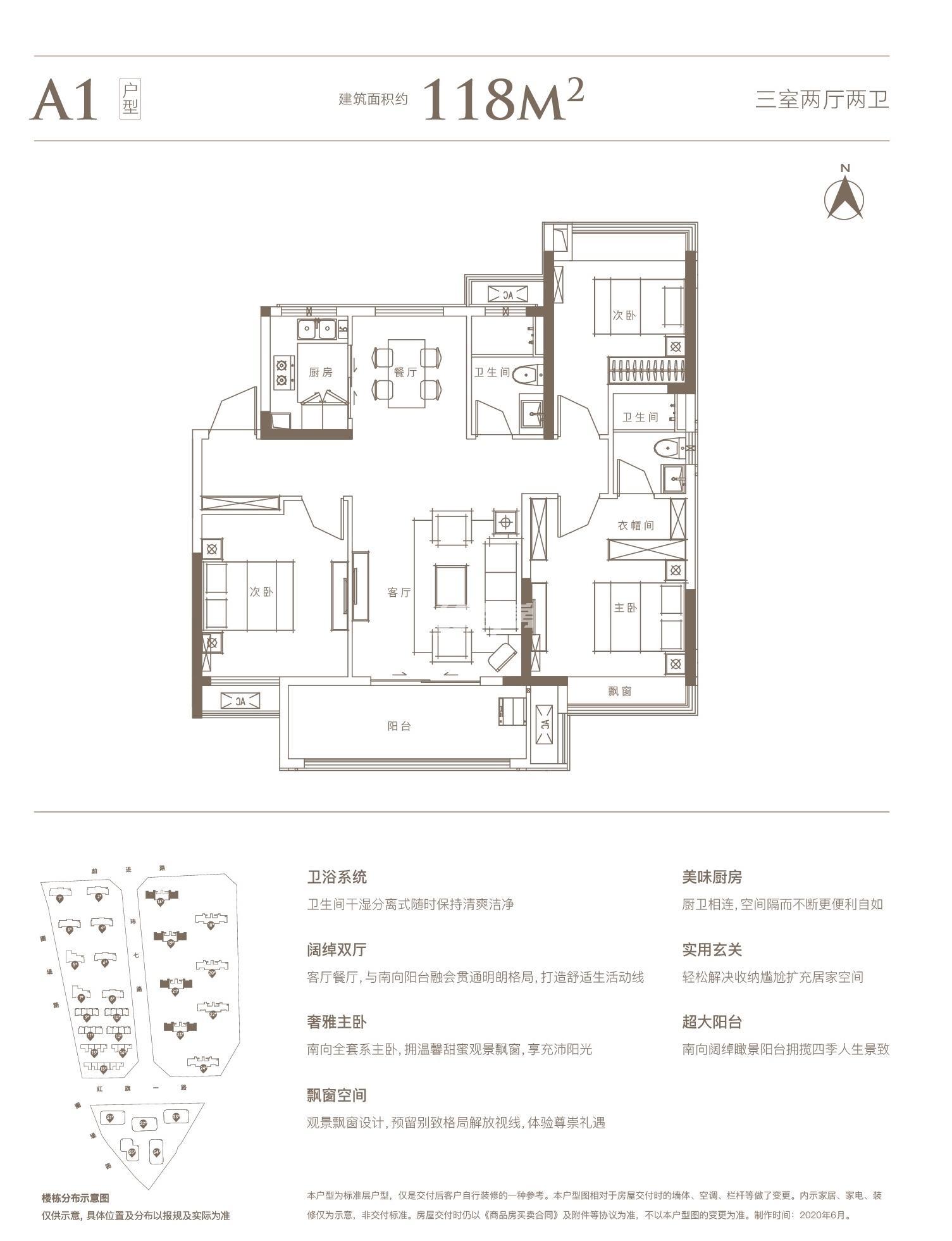凤凰书院户型图