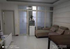 先锋青年公寓2室1厅1卫69.48平方米218万元