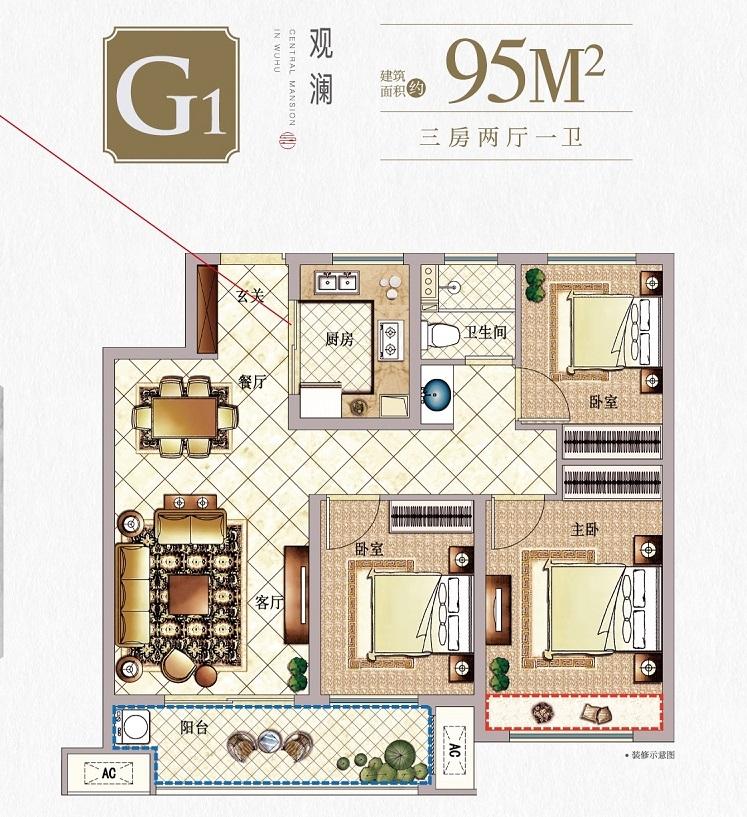 港龙湖山映G1三室两厅一卫95平户型