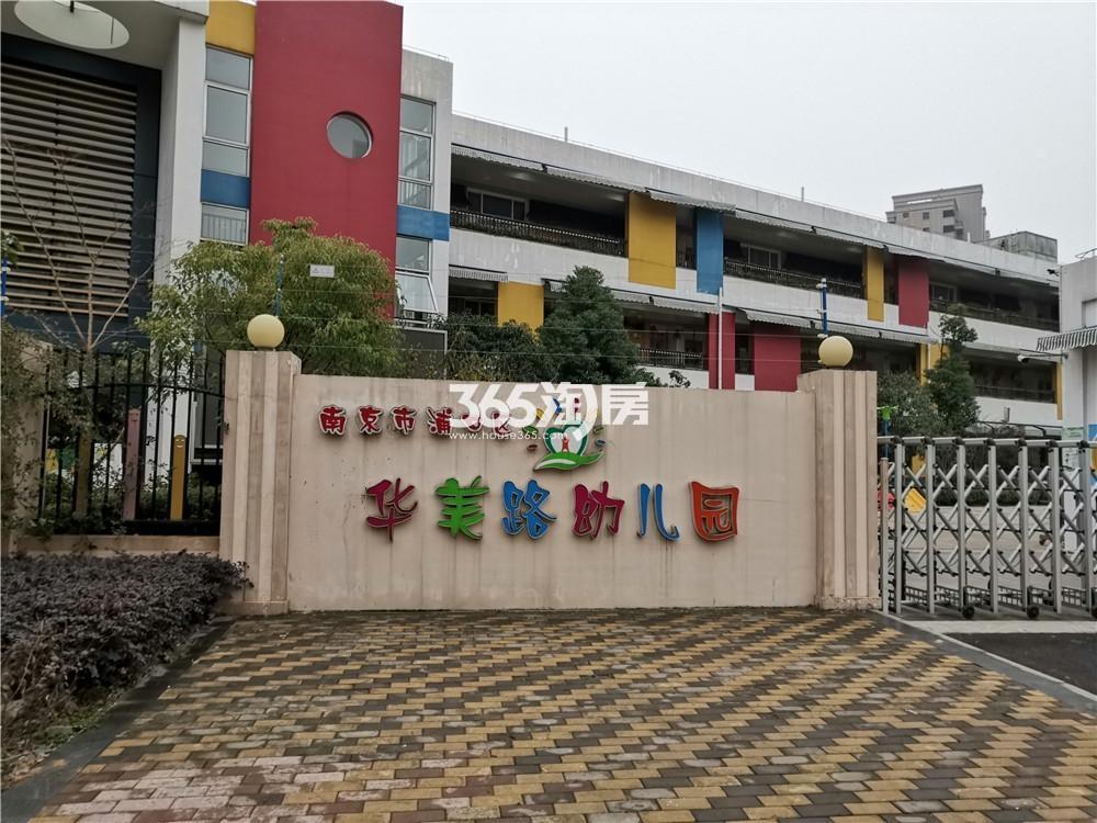 大华锦绣华城实景图
