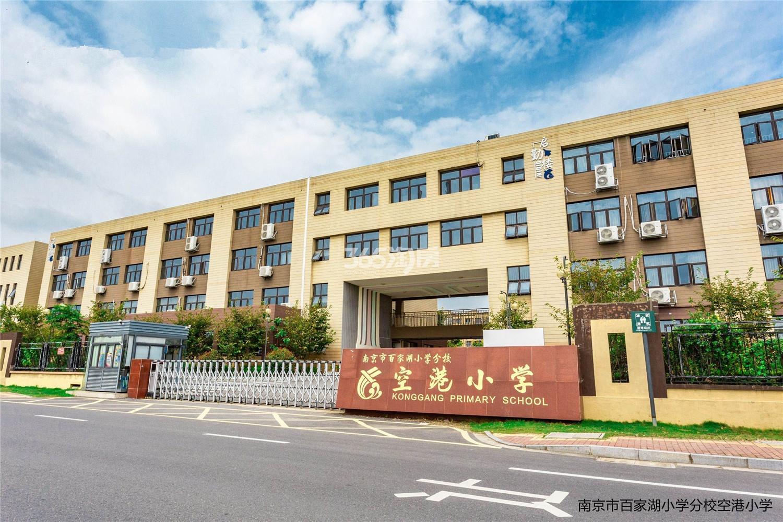 蓝天慧融花园周边空港小学(12.31)