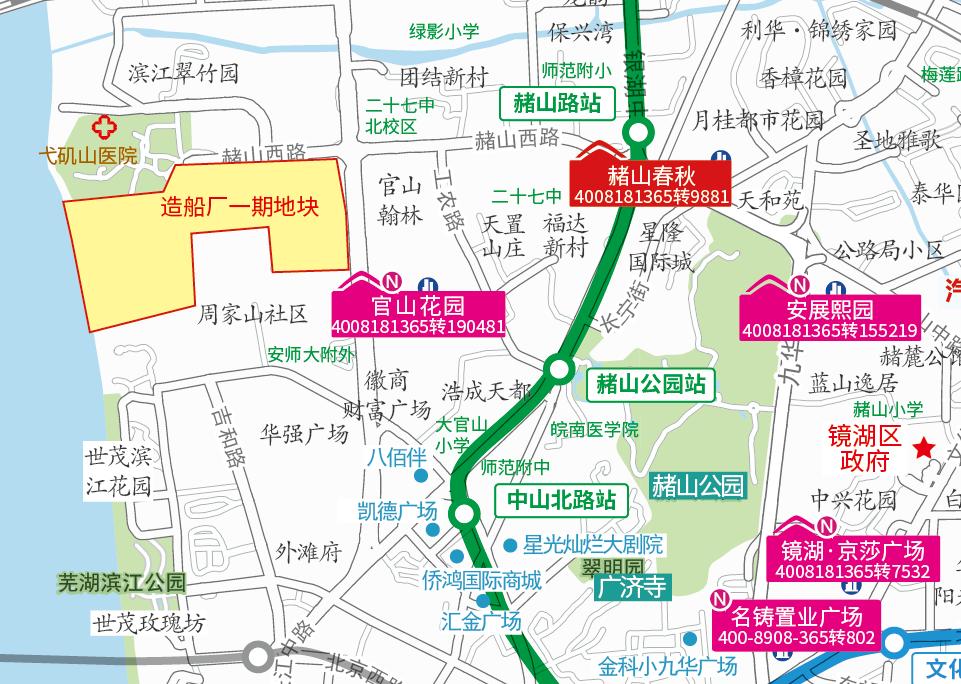 官山花园交通图