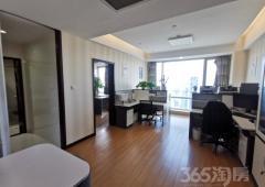 锦盈大厦,带稳定租约出售,不占,70.32平方米536万元