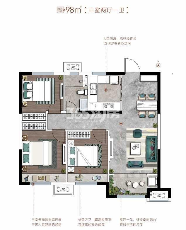 保利熙岸林语98㎡三室两厅一卫户型图