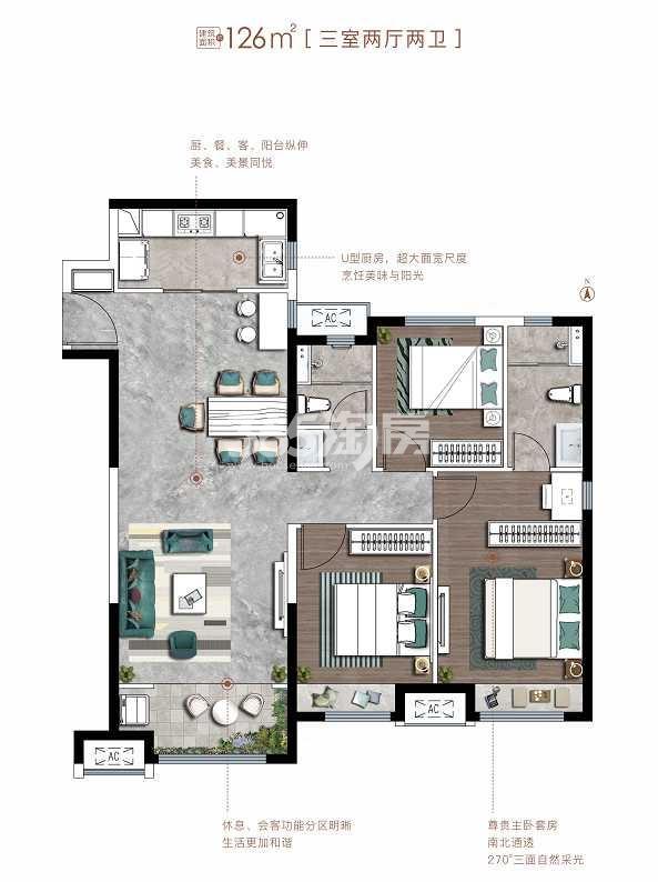 保利熙岸林语126㎡三室两厅两卫户型图