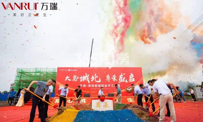 万瑞璞悦新城实景图