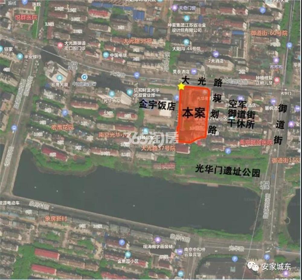 光华门G90项目地块四至图
