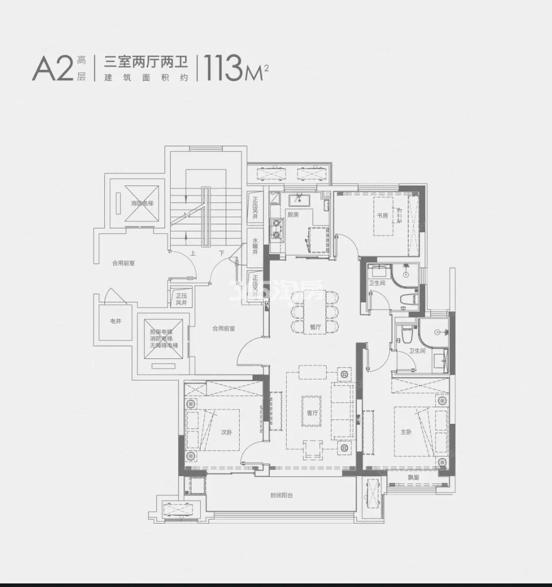 招商万科山水间A2户型(约113㎡)